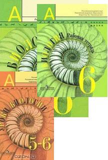 Гдз 6 урок 4 биология 6 класс рабочая тетрадь в. В. Пасечник   гдз.
